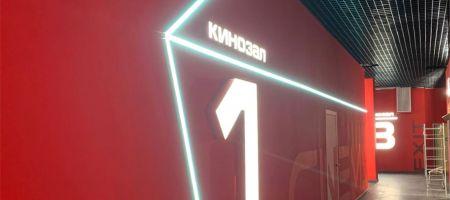Навигация в кинотеатре Москвы