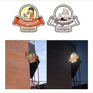 Логотип и