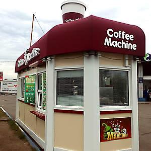 Летние кафе, маркизы.
