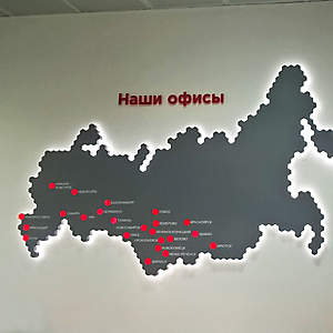 Карта с подсветкой