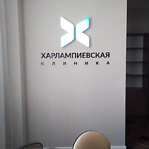 Логотип на брендовой стене