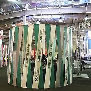 Выставочные павильоны